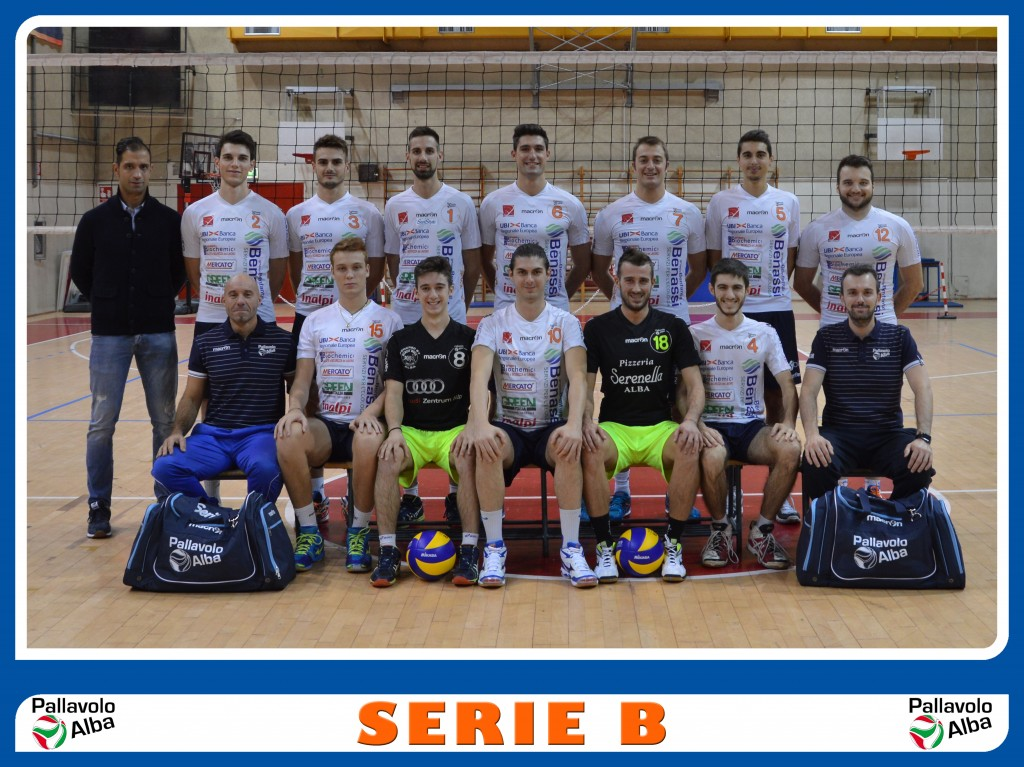 Serie B stagione 2016-2017