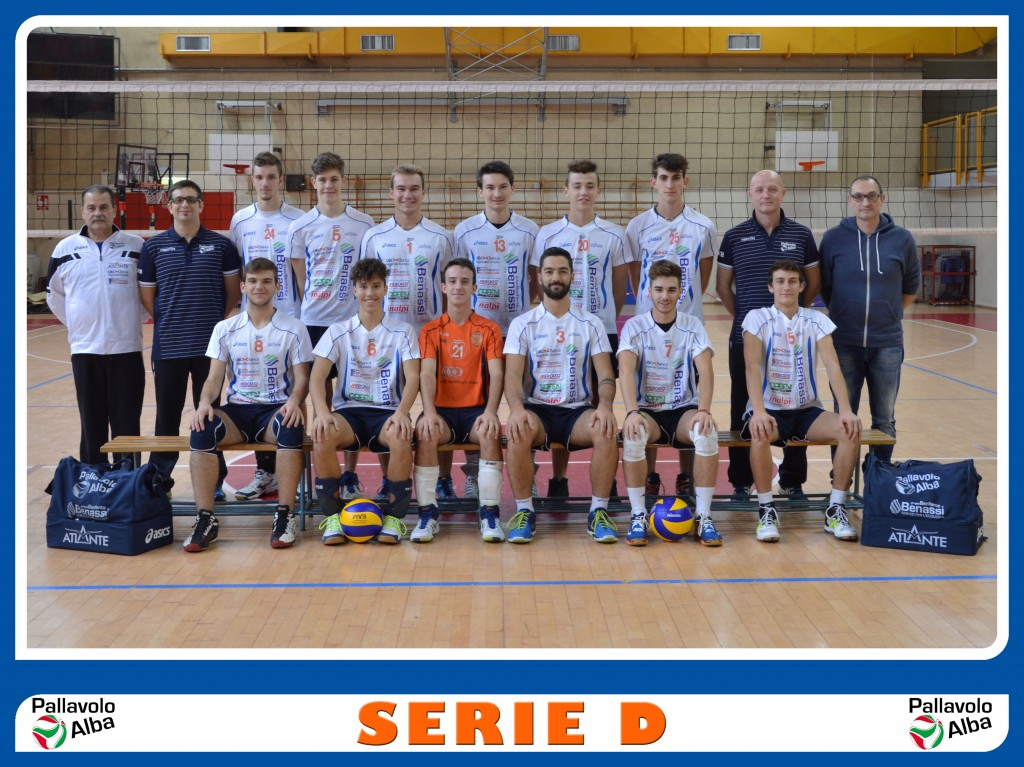 Serie D stagione 2016-2017