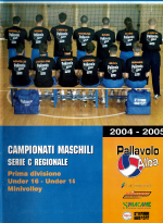 Stagione 2004-2005