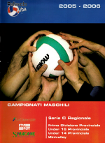 Stagione 2005-2006