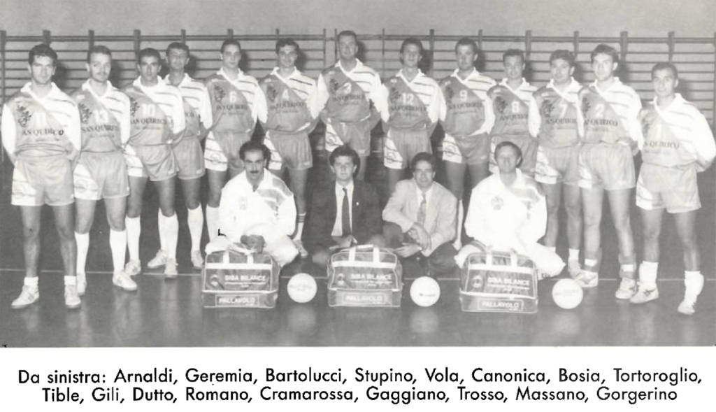 1990-91 C1