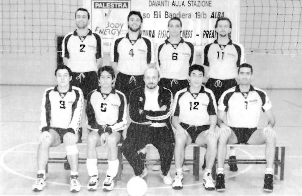 1995-96 C1