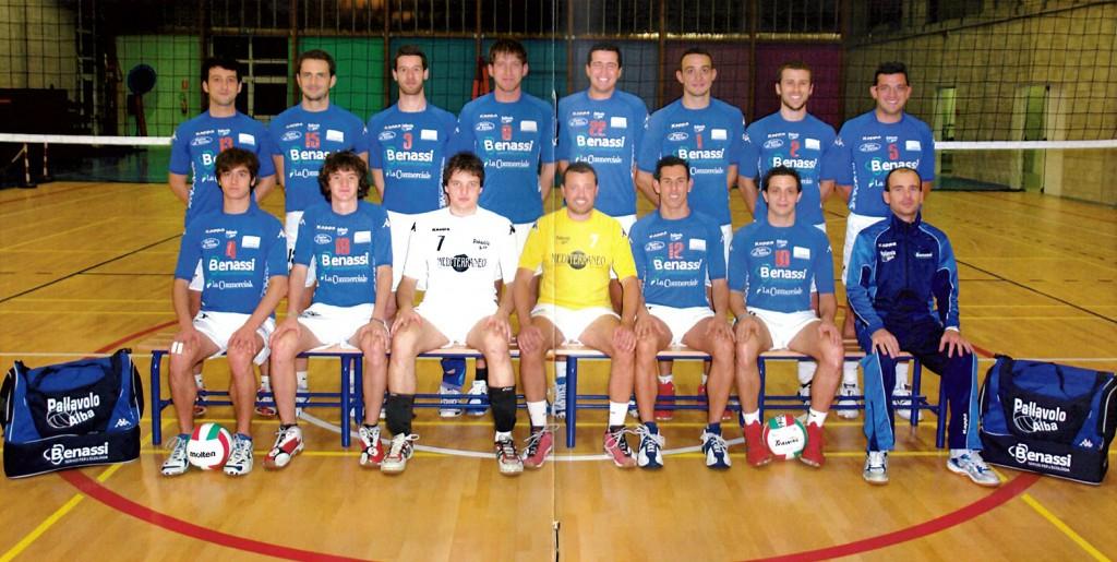 2008-09 1 serie C
